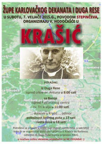 Krasic2015-A4