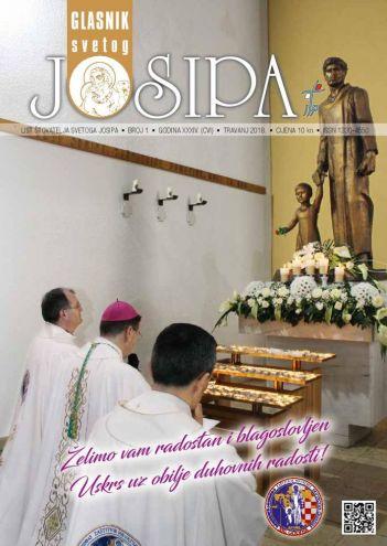 SV-JOSIP-br-115-3-page-001