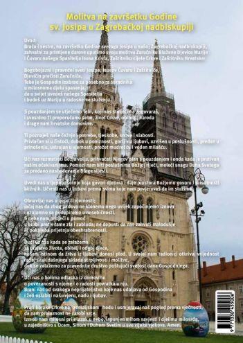 SV-JOSIP-br-115-3-page-076